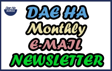 Dae Ha Publishes Monthly Newsletter.