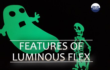 Have You Wondered Why Luminous Flex Glows in Green?